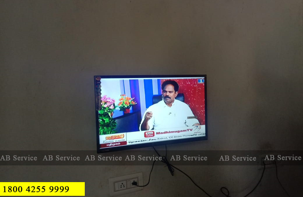 Professional LED TV Installation
